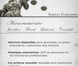 Nuevo convenio de IBIAE de asesoramiento jurídico, fiscal, laboral y contable