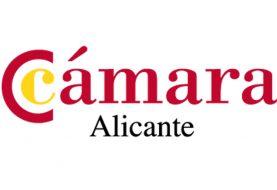 Noche de la Economía Alicantina